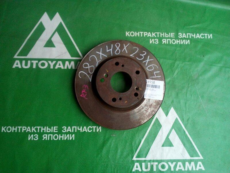 Тормозной диск Honda Stepwgn RF3 K20A передний (б/у)