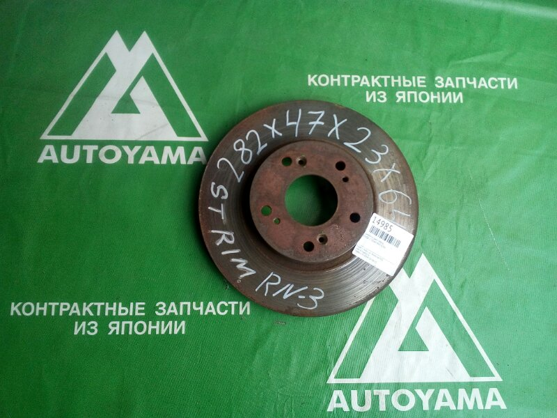Тормозной диск Honda Stream RN3 K20A передний (б/у)