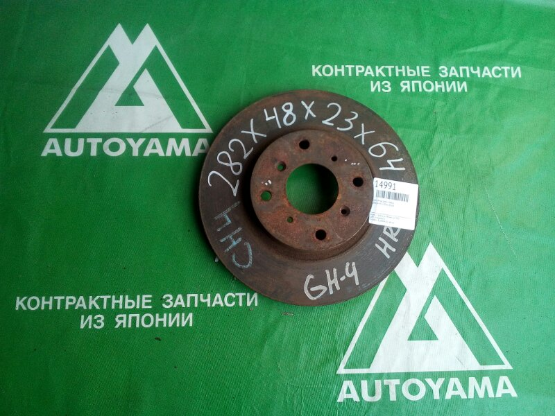 Тормозной диск Honda Hr-V GH1 D16A передний (б/у)