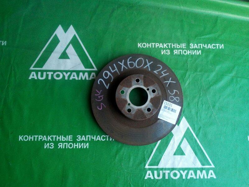 Тормозной диск Subaru Forester SG5 EJ20 передний (б/у)