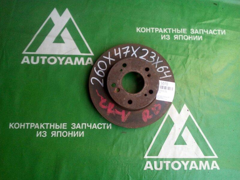 Тормозной диск Honda Cr-V RD1 B20B передний (б/у)