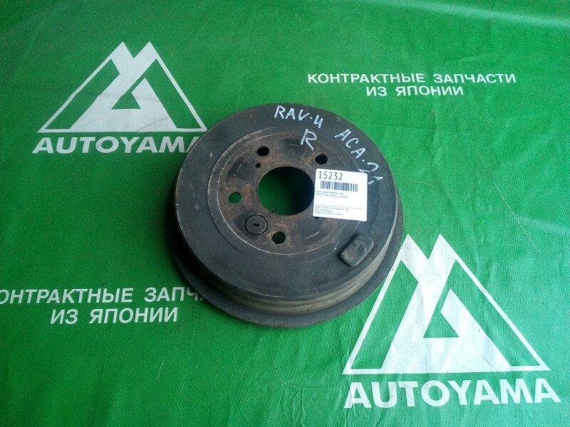 Тормозной барабан Toyota Rav4 ACA21 1AZFSE задний (б/у)