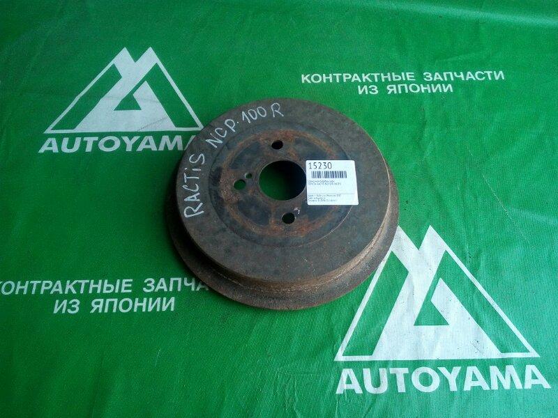 Тормозной барабан Toyota Ractis NCP100 1NZFE задний (б/у)