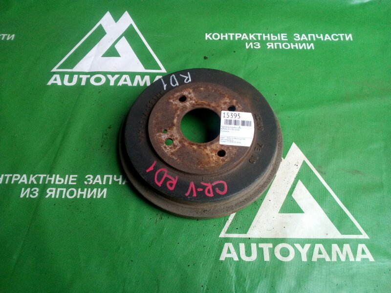 Тормозной барабан Honda Cr-V RD1 B20B задний (б/у)