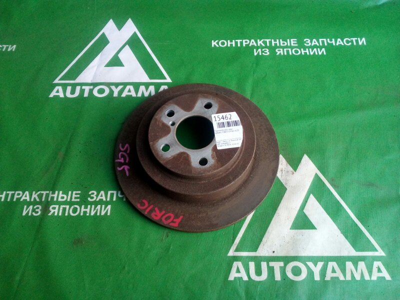 Тормозной диск Subaru Forester SG5 EJ20 задний (б/у)