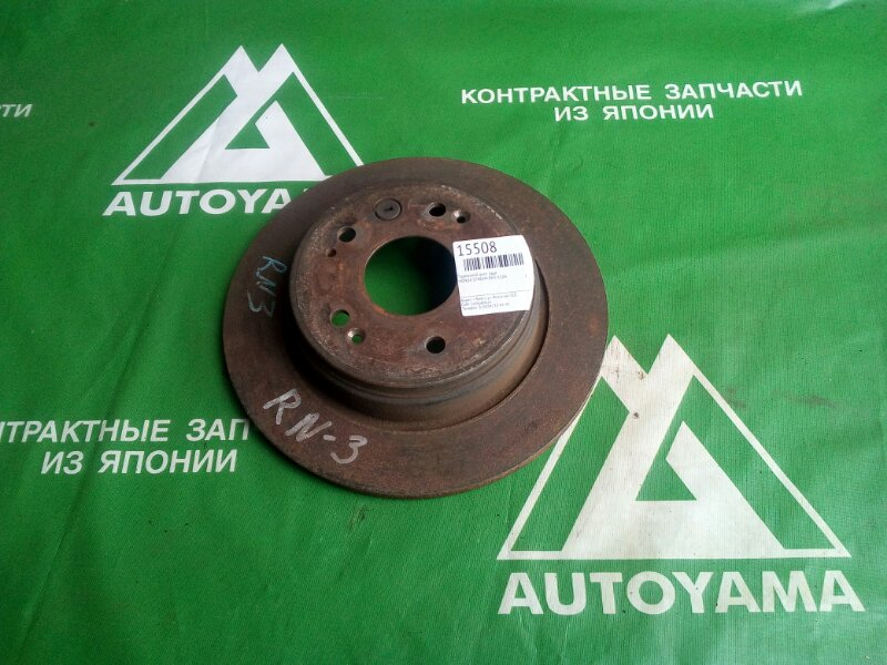 Тормозной диск Honda Stream RN3 K20A задний (б/у)
