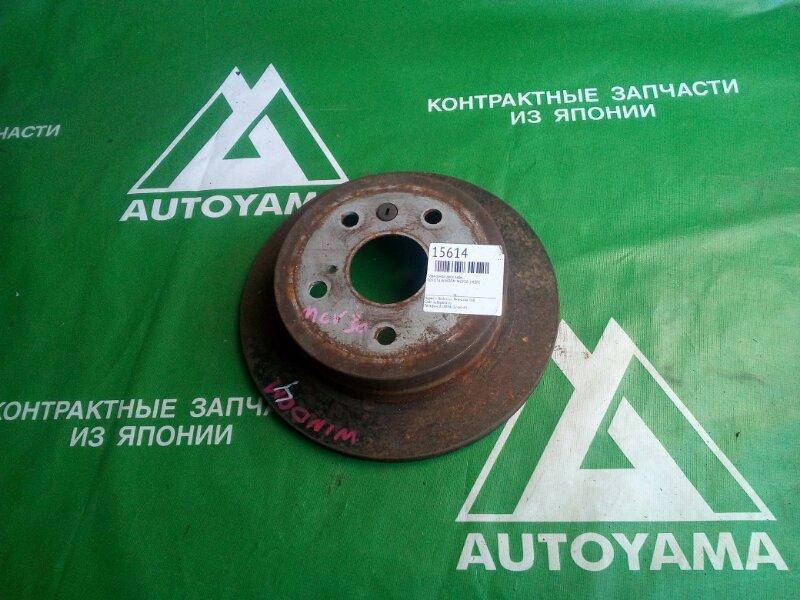Тормозной диск Toyota Windom MCV30 1MZFE задний (б/у)