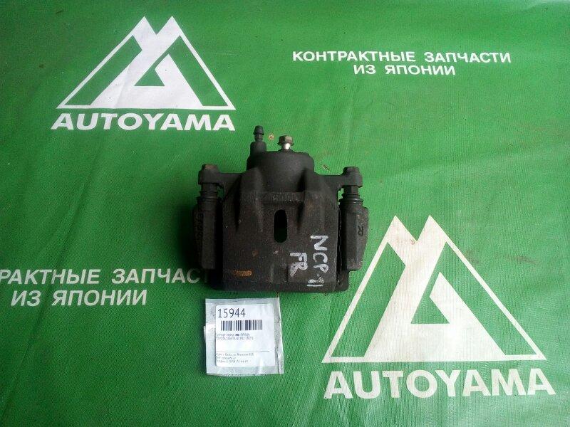 Суппорт Toyota Sienta NCP81 1NZFE передний правый (б/у)