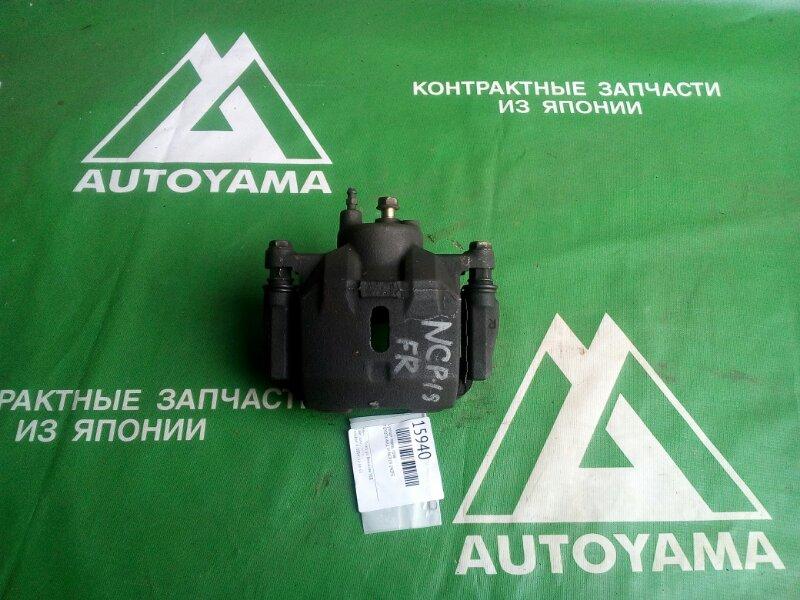 Суппорт Toyota Will Vi NCP19 1NZFE передний правый (б/у)