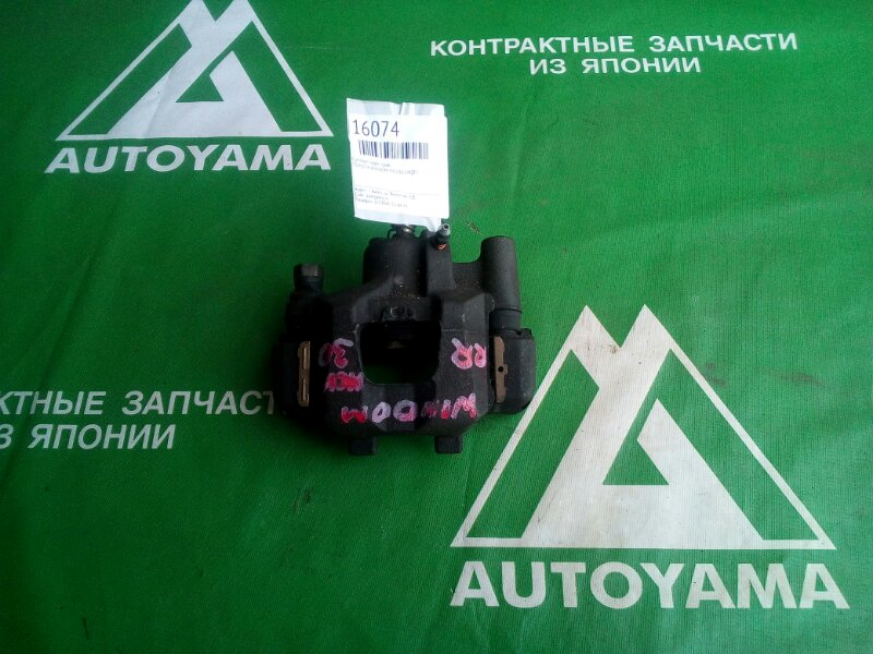 Суппорт Toyota Windom MCV30 1MZFE задний правый (б/у)