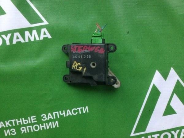 Сервопривод заслонки печки Honda Stepwgn RG1 K20A (б/у)