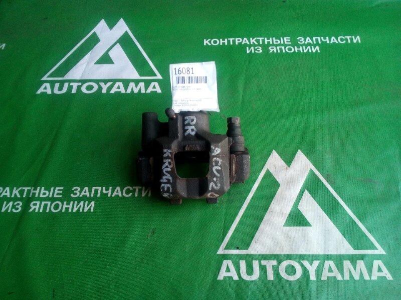 Суппорт Toyota Kluger ACU20 2AZFE задний правый (б/у)