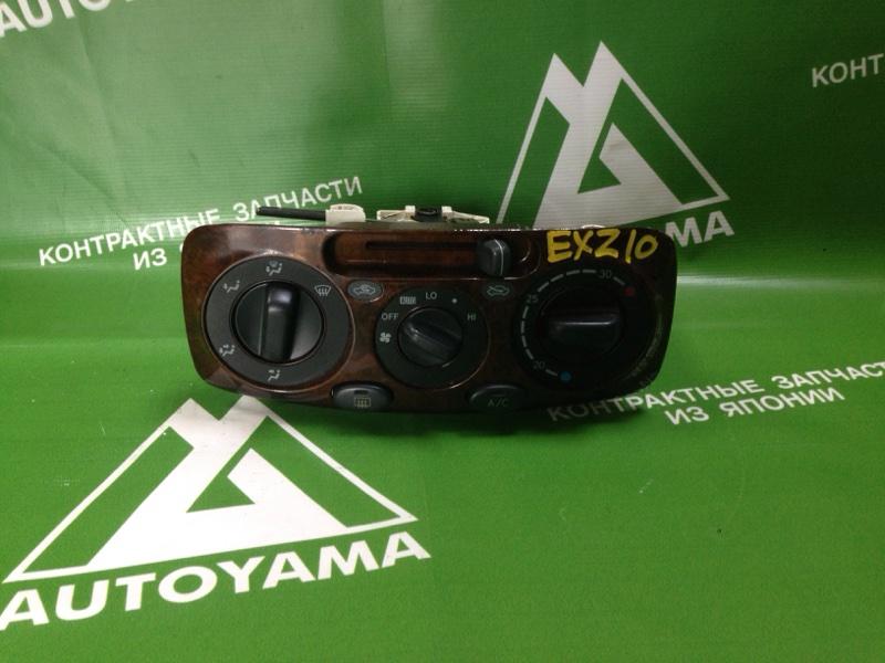 Блок управления климат-контролем Toyota Raum EXZ10 4EFE (б/у)
