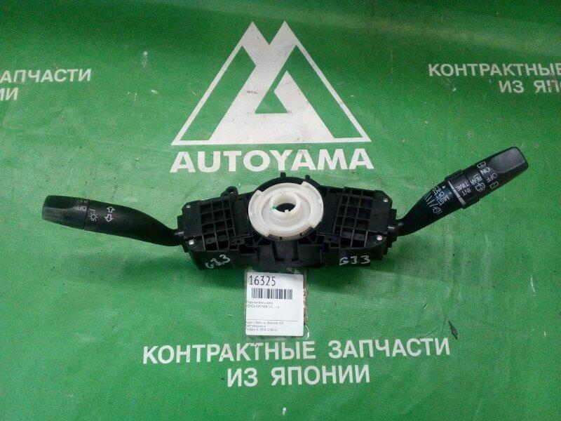 Переключатель света Honda Partner GJ3 L15A (б/у)