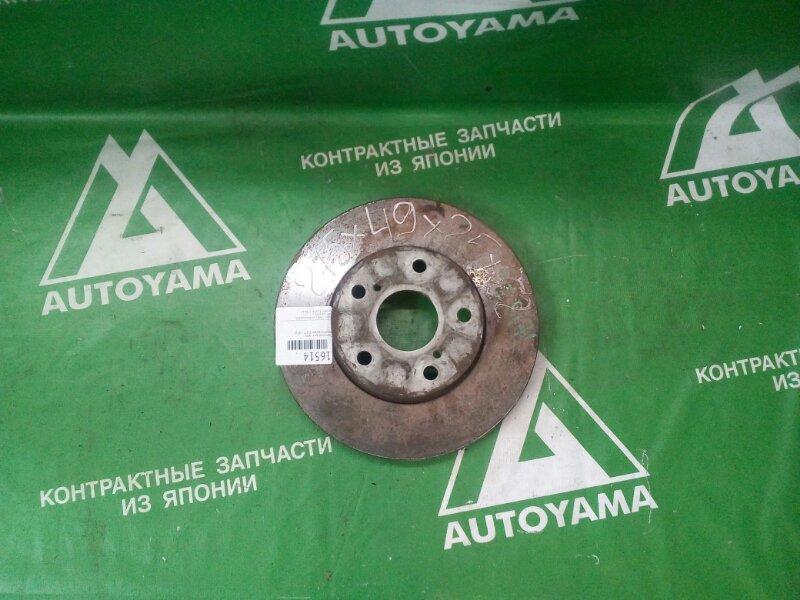 Тормозной диск Toyota Crown JZS171 1JZFSE передний (б/у)