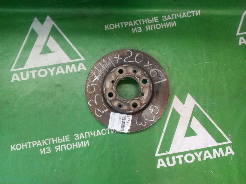Тормозной диск Honda Partner GJ3 L15A передний (б/у)