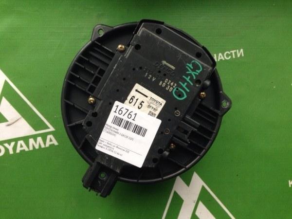 Мотор печки Toyota Mark Ii GX110 1GFE (б/у)