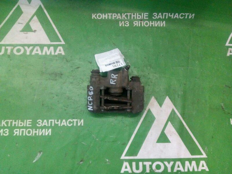 Суппорт Toyota Ist NCP60 1NZFE задний правый (б/у)