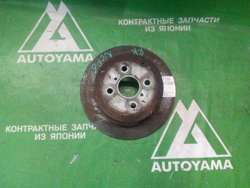 Тормозной диск Toyota Ist NCP60 1NZFE задний (б/у)