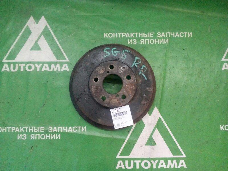 Тормозной барабан Subaru Forester SG5 EJ20 задний (б/у)