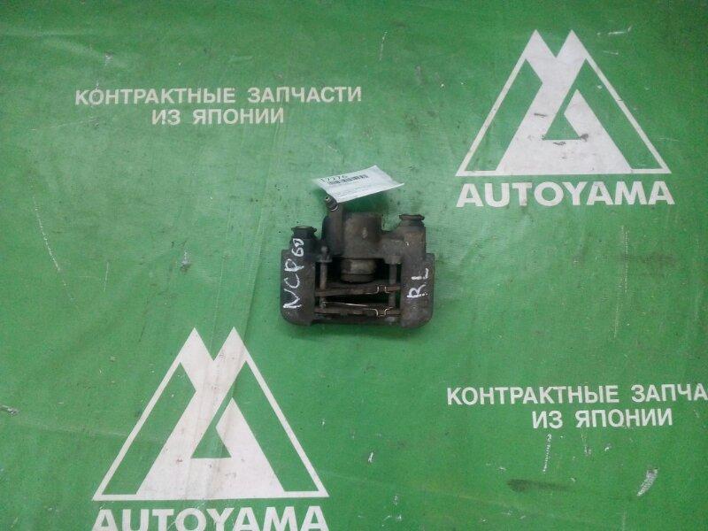 Суппорт Toyota Ist NCP60 1NZFE задний левый (б/у)
