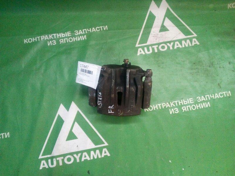 Суппорт Toyota Caldina Gt ST215 3SGTE передний правый (б/у)