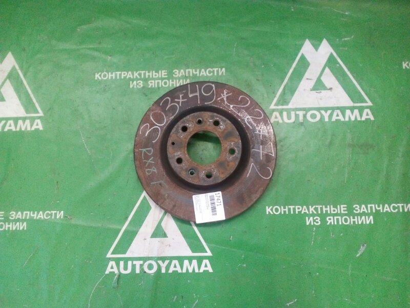 Тормозной диск Mazda Rx-8 SE3P 13BMSP передний (б/у)
