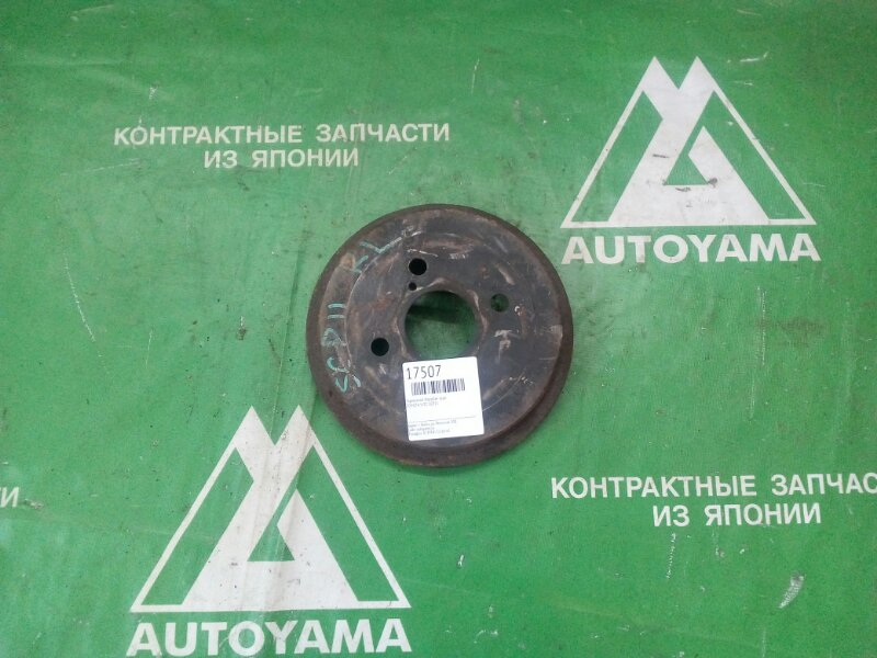 Тормозной барабан Toyota Vitz SCP11 задний (б/у)