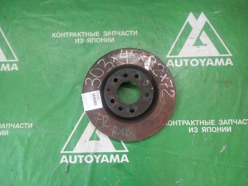 Тормозной диск Mazda Rx-8 SE3P передний (б/у)