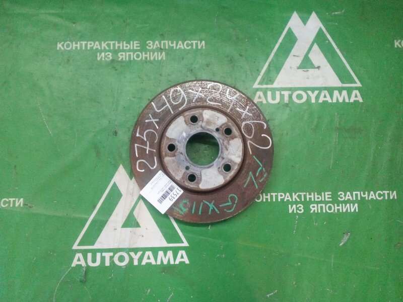 Тормозной диск Toyota Mark Ii GX110 1GFE передний (б/у)