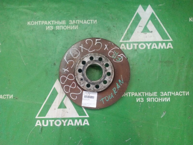 Тормозной диск Volkswagen Touran 1T3 передний (б/у)