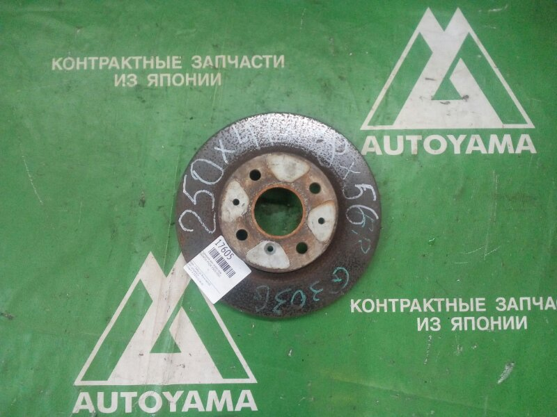 Тормозной диск Daihatsu Pyzar G303G HEEG передний (б/у)