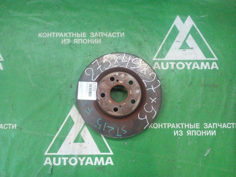 Тормозной диск Toyota Caldina ST215 3SFE передний (б/у)