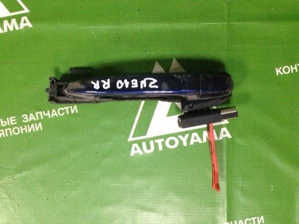 Ручка двери внешняя Toyota Wish ZNE10 задняя правая (б/у)