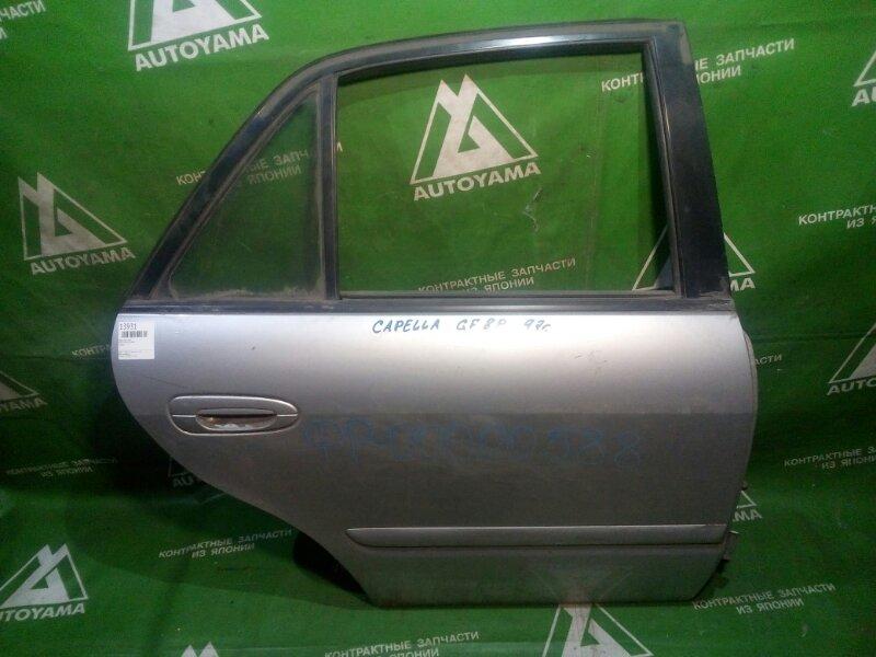 Дверь Mazda Capella GF8P задняя правая (б/у)