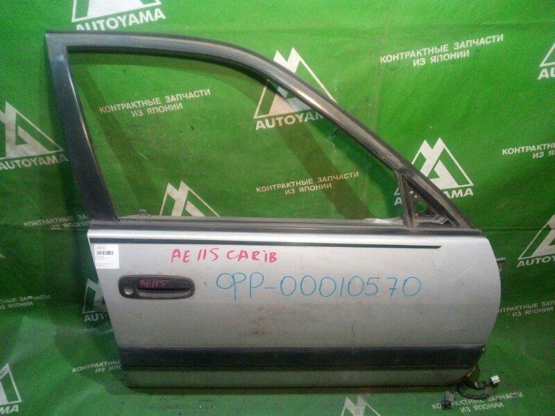 Дверь Toyota Sprinter Carib AE115 передняя правая (б/у)