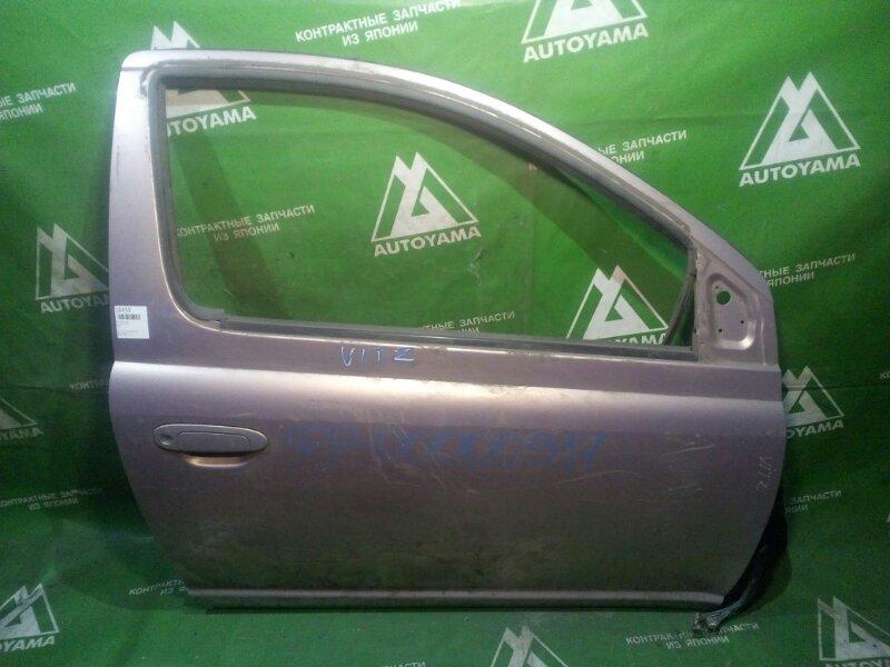 Дверь Toyota Vitz SCP10 передняя правая (б/у)