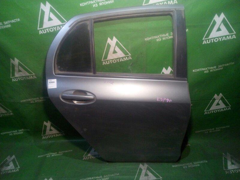 Дверь Toyota Vitz KSP90 2005 задняя правая (б/у)