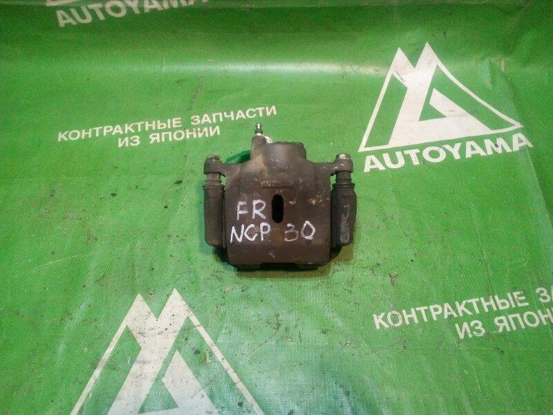 Суппорт Toyota Bb NCP30 передний правый (б/у)