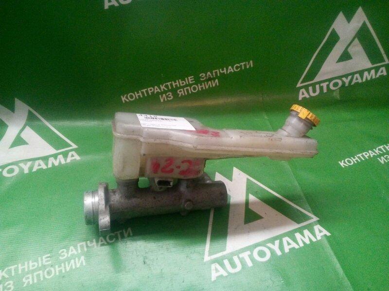 Главный тормозной цилиндр Nissan Serena C24 (б/у)
