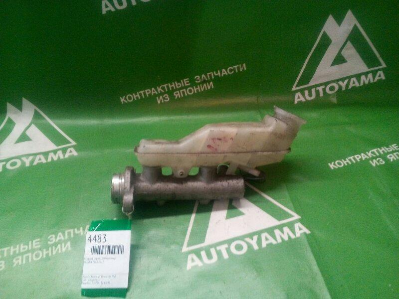 Главный тормозной цилиндр Nissan Teana J31 (б/у)