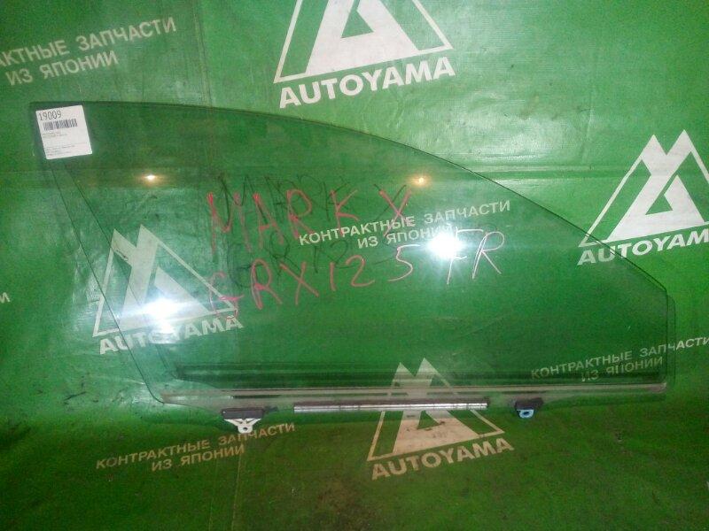 Стекло Toyota Mark X GRX120 переднее правое (б/у)