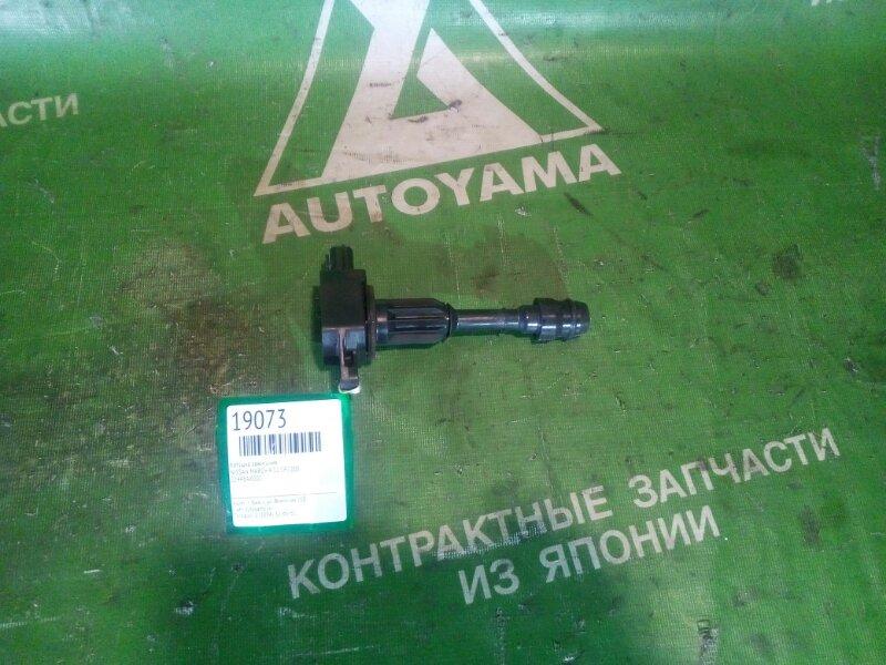 Катушка зажигания Nissan March K12 CR12DE (б/у)