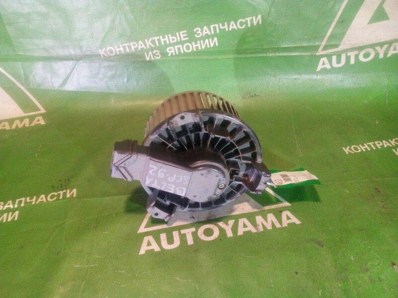 Мотор печки Toyota Belta SCP92 (б/у)