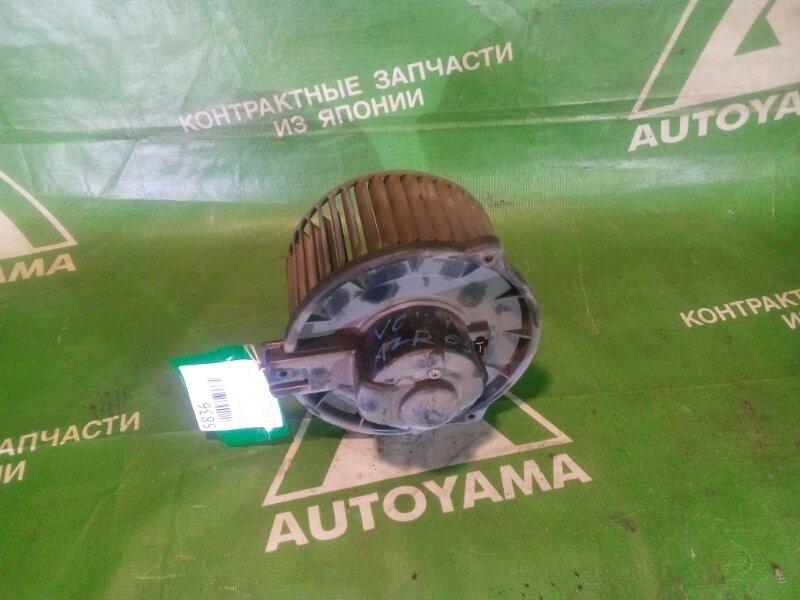 Мотор печки Toyota Voxy AZR60 (б/у)