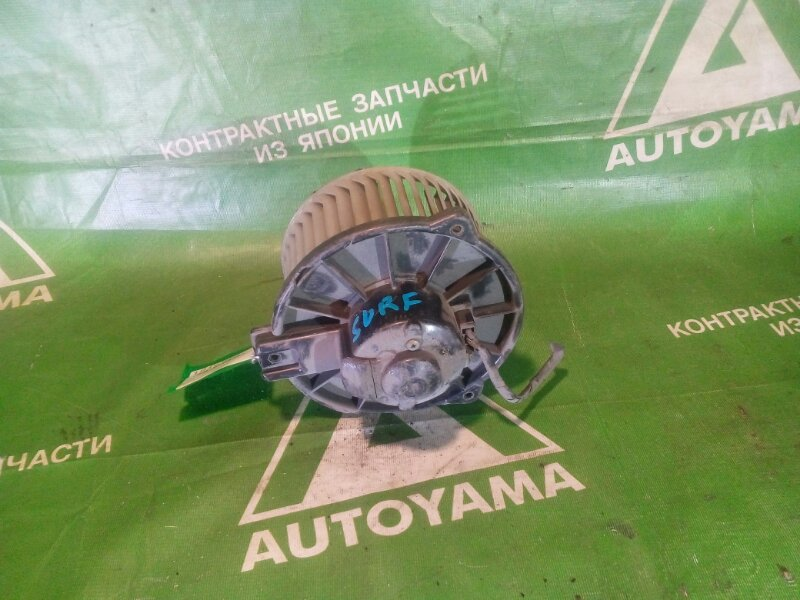 Мотор печки Toyota Surf KZN185 (б/у)