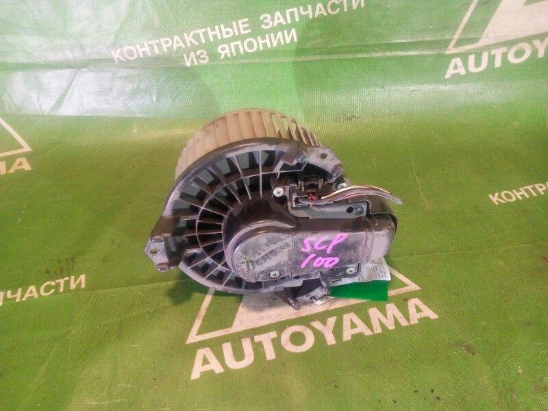 Мотор печки Toyota Ractis NCP100 (б/у)