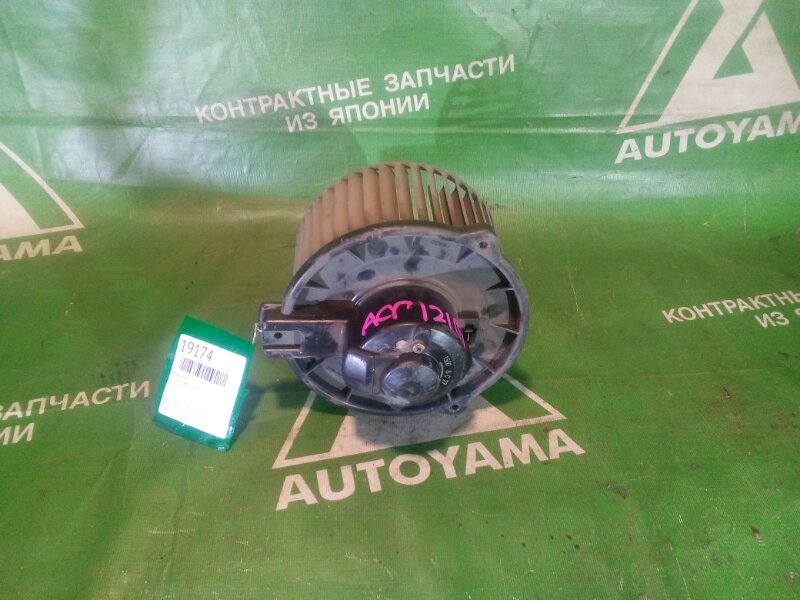 Мотор печки Toyota Corolla NZE121 (б/у)