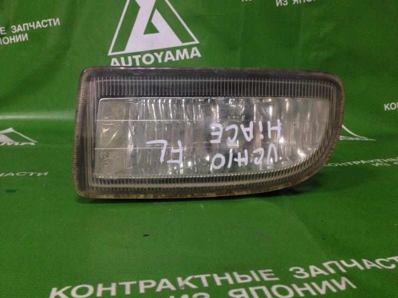 Туманка Toyota Granvia VCH10 передняя левая (б/у)