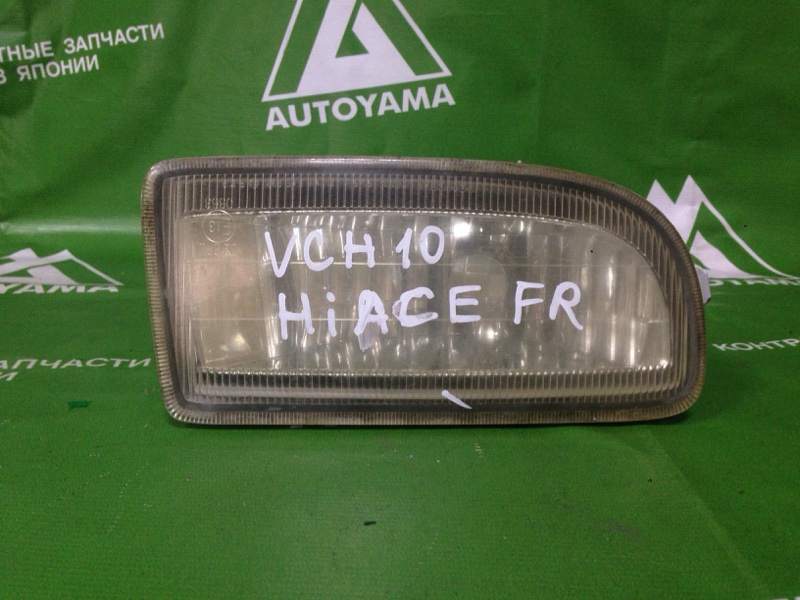 Туманка Toyota Granvia VCH10 передняя правая (б/у)